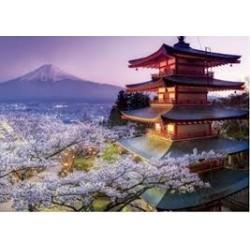 Puzzle Educa de 2000 piezas Monte Fuji